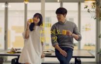 [CF] 맥심 모카책방 이나영/김우빈 편